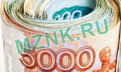 Стоит ли обращаться в МФО за заёмными деньгами?