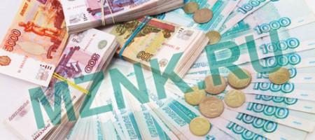 Взять деньги в долг на карту срочно